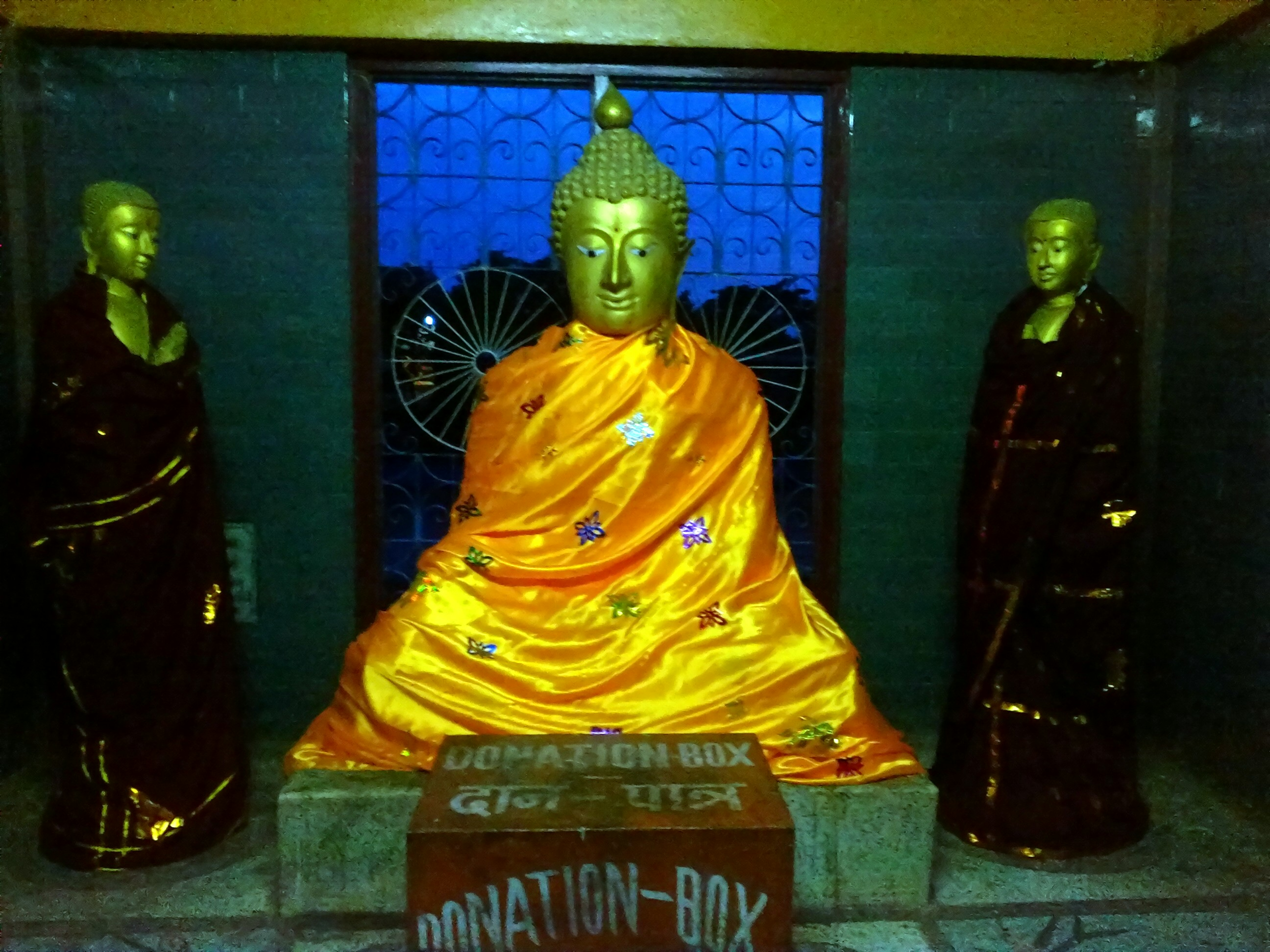 Good Night, Lord Buddha!